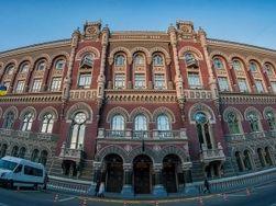 Миссия МВФ продлила свою работу в Украине до 11 февраля