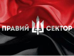 Переговоры о вхождении ДУК «Правый сектор» в состав ВСУ завершены – МО