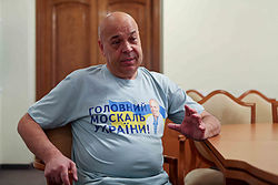 Геннадий Москаль сообщил ГПУ о 65 фактах правонарушений бойцами «Айдара»