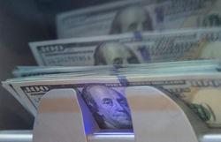 ФРС США оставила процентную ставку неизменной