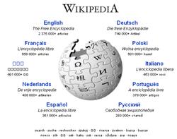 В России решили сделать Википедию патриотичной