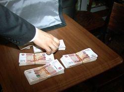 950 млн. рублей – рекордный для России штраф чиновнику за взятку