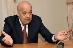 Народный депутат Украины Геннадий Москаль
