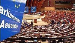 ПАСЕ одобряет санкции против евродепутатов за посещение Крыма