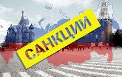 Санкции США могут легко обрушить экономику РФ