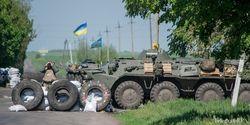 Силы АТО теснят боевиков в Донецкой области, бои идут на окраине Донецка