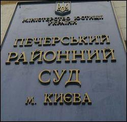 И второй задержанный МВД по делу Чорновол отрицает свою причастность