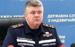 На экс-главу ГСЧС Бочковского заведено 4 новых уголовных дела