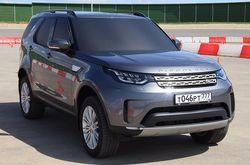 Стартуют продажи нового Land Rover Discovery пятого поколения