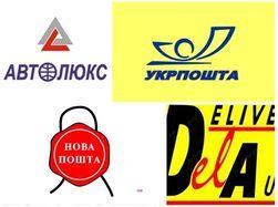 42 популярных оператора грузоперевозок сентября 2014 г. в Украине