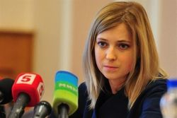 СБУ объявила в розыск и.о прокурора Крыма Поклонскую