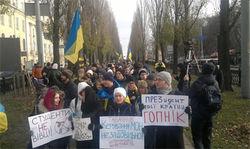 Студенты университета Шевченко пришли к Табачнику