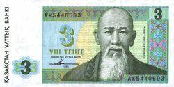 Тенге снижается к евро и японской иене