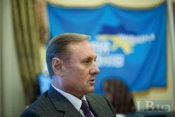 Парламентскому лидеру регионалов заблокировали банковские счета в Украине