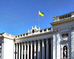Депутаты Одессы попросят Януковича ввести чрезвычайное положение