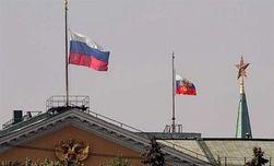 МИД России прокомментировал выводы Госдепа США – индекс РТС упал на 0,94 %