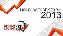 MOSCOW FOREX EXPO 2013 рассказал, зачем трейдерам форекс выставка брокеров