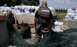 У Новоазовска силы АТО ведут оборонительный бой