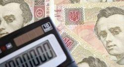 В захваченных боевиками городах не проведены соцвыплаты на 240 млн. гривен