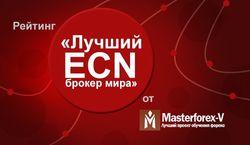 Masterforex-V EXPO  представил трейдерам форекс рейтинг  «Лучший ECN брокер мира 2014»
