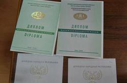 Высшее образование в ДНР – слишком дорого и никому не нужно