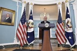 Ядерная сделка с Ираном провалилась – Госдеп