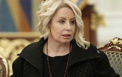 Народный депутат Анна Герман