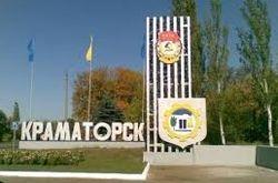АТО в Краматорске: военные внезапно начали покидать город