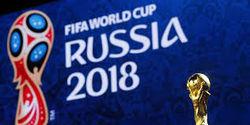 ЧМ-2018 по футболу в России
