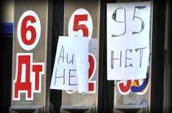В контролируемом боевиками Луганске заканчиваются продовольствие и топливо