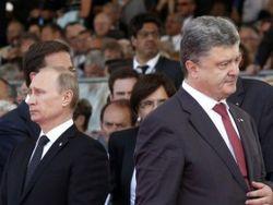 Москва требует от ЕС серьезных изменений соглашения об ассоциации Украины