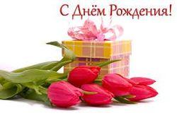 5 декабря – день рождения Уолта Диснея, Патрисии Каас и Нины Руслановой