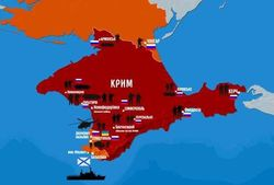 Аннексия Крыма стоила России 100 миллиардов долларов