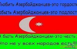 Азербайджан предъявляет России территориальные претензии на Дагестан