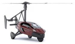 Ожидается презентация летающего автомобиля