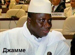 Армия Сенегала вторглась на территорию соседнего государства