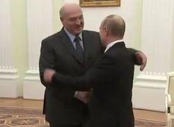Путин и Лукашенко не смогли распутать клубок противоречий