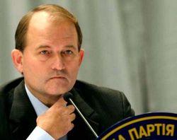 Оппозиция просит Медведчука рассказать о приватизации дворца