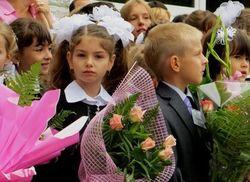 В Одессе большинство первоклашек пошло в украинские школы