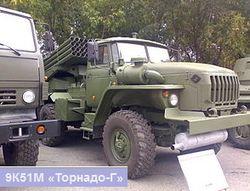 Украинцев в Зеленополье убил не «Град», а «Торнадо-Г» - журналист