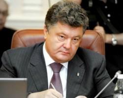 Финансирование сепаратистов отныне уголовно наказуемо в Украине