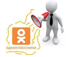 Одноклассники определили самых популярных звезд шоу-бизнеса в соцсети