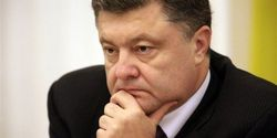 Состоялась встреча Петра Порошенко с  Онуфрием