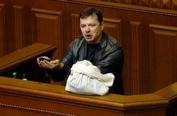 Депутат Ляшко в прямом эфире обругал коллегу-регионала - причины