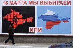 Экспорт товаров с оккупированного Крыма упал в 128 раз