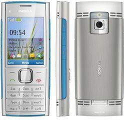 В конце июня будет анонсирован Nokia X2