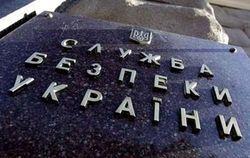 Личный состав контрразведки Украины будет увеличен – СБУ