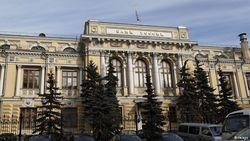 Убытки банков России в феврале выросли в 1,5 раза