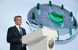 Сбербанк России не будет работать в Крыму – Греф