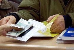 В 2016 году социальные выплаты россиянам резко сократятся